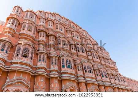 detailed view of red and pink sandstone facade of Hawa Mahal, Palace of Winds, Palace of the Breeze, Jaipur, Rajasthan, India #1022953351