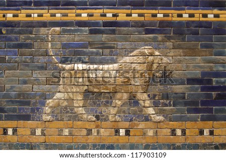 Details of a Babylonian city wall in Pergamon museum, Museumsinsel (Museum Island), Berlin - UNESCO World Heritage Site