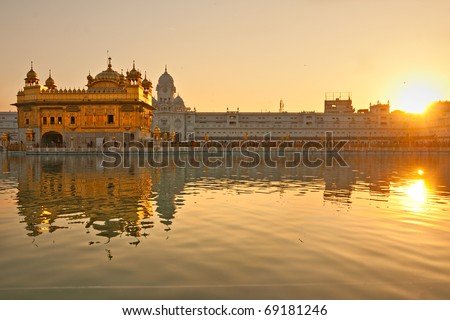 Details of Golden Temple in Amritsar, Punjab, India.