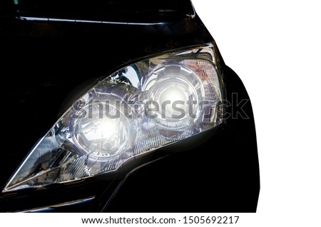 Details of modern car headlights. The system of the car headlights is used to illuminate at night for driving safety. #1505692217