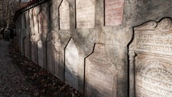 Details of old tombstones in Jewish cemetary in Prague