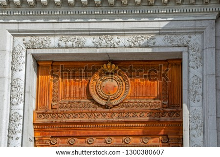 Details of the entrance door of the Egyptian Museum in Cairo one of the most famous museums of the world, Egypt