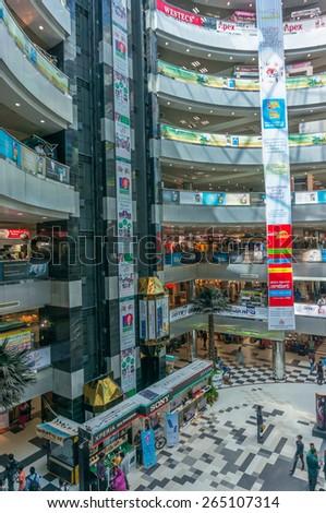 Bashundhara City Shopping Mall Food Court