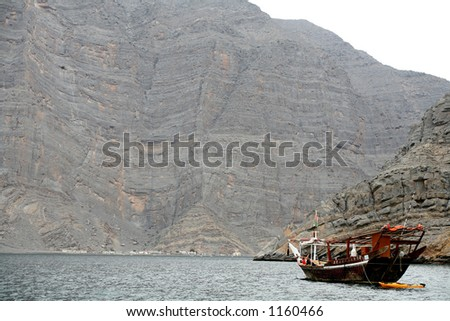 Dhow at Musandam Peninsula, Oman