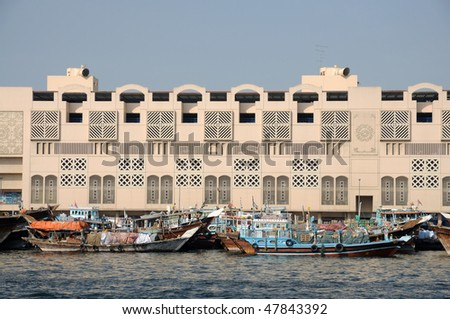 Dhows at Dubai Creek, United Arab Emirates