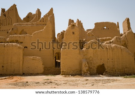Di-riyadh the oldest city in Saudi Arabian near Riyadh City