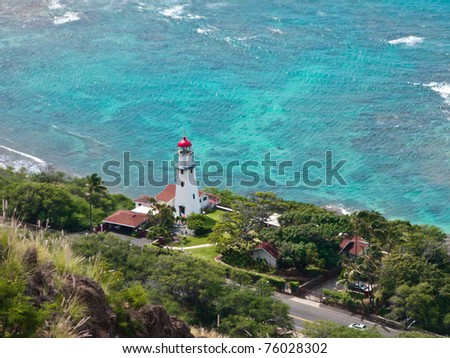Diamond Head lighthouse, Honolulu, Hawaii