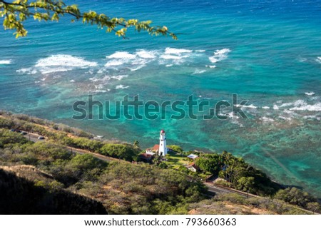 Stock Photo Diamond Head Lighthouse, Oahu Hawaii