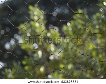 Diamond wire fence #633898361