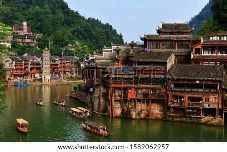 Diaojiaolou, Fenghuang ancient town a