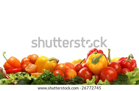 Different fresh tasty vegetables isolated on white background #26772745
