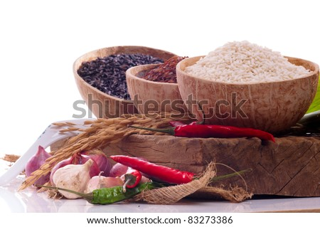 Different varieties of rice - basic food and spices