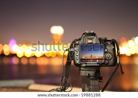Digital camera the night view of city