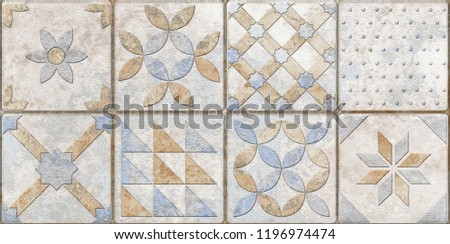 Digital tiles design. Abstract seamless patchwork pattern with geometric and floral ornaments, Vintage tiles intricate details for a decorative look.Ceramic paint floor, ornament Collection Patchwork #1196974474