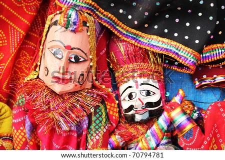 dilli haat, rajasthani puppet couple