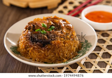 Dim Sum Loh Mai Kai Steamed Glutinous Rice with chicken mushrooms and sausage Сток-фото ©