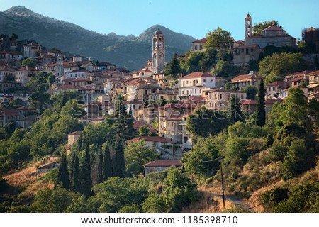 Dimitsana mountain village in Arcadia, Greece
