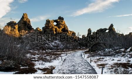 Dimmuborgir a lava field formation in North Iceland #1547558087
