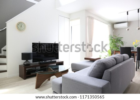 Dining in a newly built house #1171350565