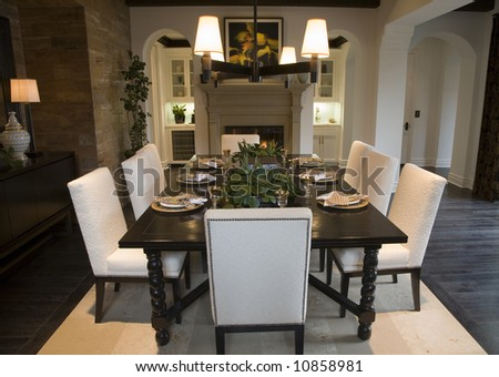 Dining Room And Table With Modern Decor Stock Photo