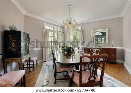 Dining Room on Dining Room In Luxury Home With Gray Carpet Stock Photo 62934748