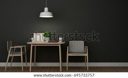 dining room or restaurant on dark tone - 3D Rendering #695733757