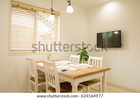 Dining table #624564977