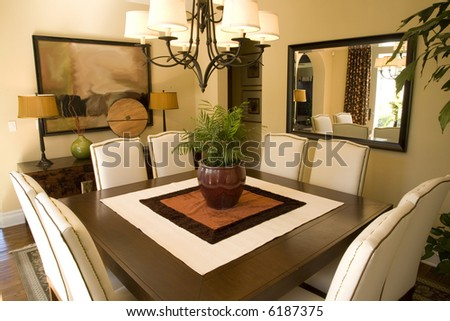 Dining Table With Modern Decor. Stock Photo 6187375 : Shutterstock