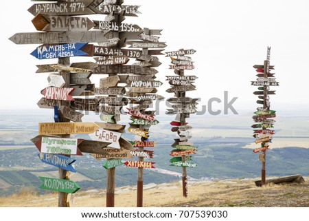 Direction pointers on the top of Mashuk mountain in Pyatigorsk #707539030