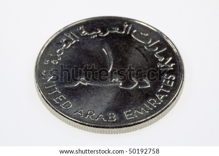 Dirham - Coin (UAE) isolated