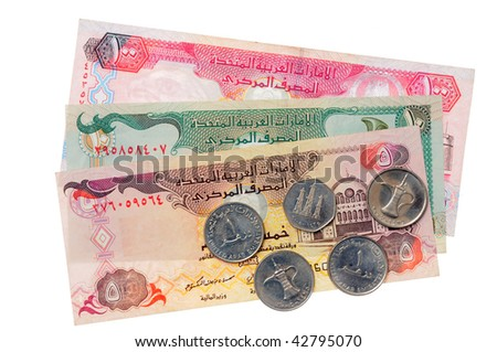 Dirham, Currency from United Arab Emirates, Middle East