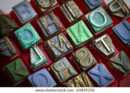 Dirty alphabet stamp, Block letters