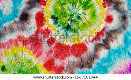 Dirty Art. Colorful Rainbow Texture. Abstract Shibori Backdrop. Background. Tie Dye Watercolor Texture. Vintage Dirty Art. Dirty Art Illustration.