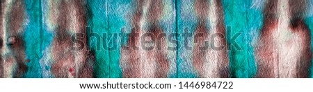 Dirty Art. Stripes Multicolor Texture. Abstract Dirty Art Texture. Tie Dye Aquarelle Pattern. Simple Dirty Art. Dirty Art Illustration.