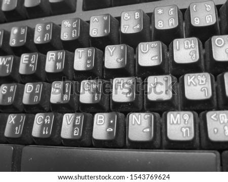Dirty keyboard, keyboard full of dirt and dust #1543769624