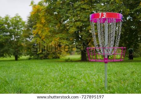 Disc golf basket 3 #727895197