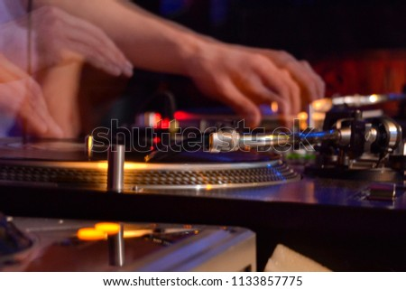 disc jockey and disc