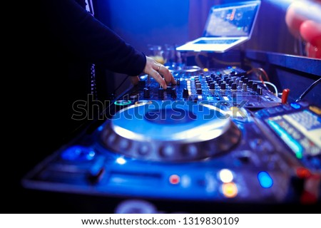 Disc Jockey mixing deck