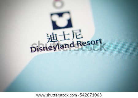 Disneyland Resort Station. Hong Kong Metro map.