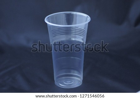 Disposable Plastic Cups #1271546056