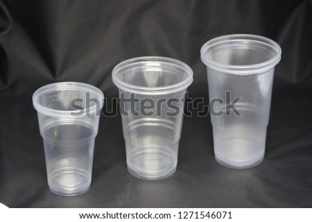 Disposable Plastic Cups #1271546071