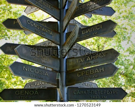 distance to cities - capitals of Europe. Symbolic index of distances to cities - the capitals of Europe. Located on Dumskaya Square in Odessa, Ukraine, near the City Council and Primorsky Boulevard.
