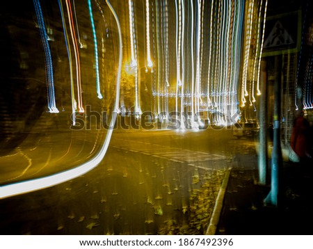 Distorted and glitchy photo of a night street with a lomography effect. Glitch art photo. Photo stock ©