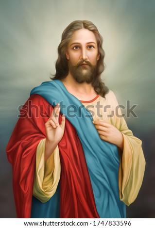 Divine Mercy of Jesus Christ Christian God Foto d'archivio ©