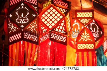 Diwali lantern for sale on street Mumbai Maharashtra India Southeast Asia.