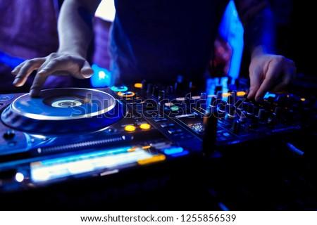 DJ console at the nightclub. Nightlife #1255856539