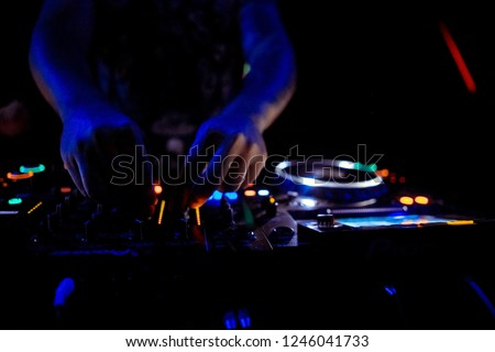 Dj playing disco house progressive electro music at the concert #1246041733