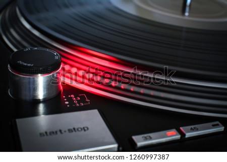 DJ Turntable closeup strobe