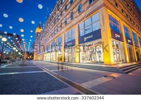 DNEPROPETROVSK, UKRAINE - 9 NOVEMBER 2015: luxury store exterior night