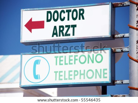 Doctor and phone signs